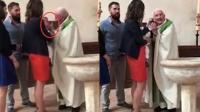 被大哭的婴儿逼疯? 法国神父施洗时扇婴儿耳光