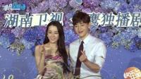 """迪丽热巴搭档邓伦变""""花样夫妇""""互送礼物超有爱"""