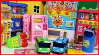 小巴士泰路 Tayo 和超多自动贩卖机玩具!