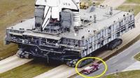 世界最大履带运输车, 重8100吨, 要30人才能开, 专门运送火箭飞船