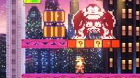 [宝妈趣玩]超级马里奥奥德赛★17: 华丽舞台, 挑战大猩猩!