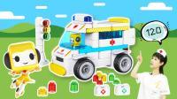 可可救护车积木世界儿童玩具故事