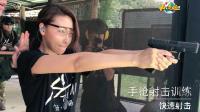 真枪实弹! 清迈靶场射击体验, 没想到这个美女射击这么准!