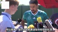 瑞典记者送飞机票给德国球员: 你们可以提前回家了! 这就过分了吧…