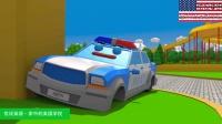 卡通警车追车时把车轮撞掉了 家中的美国学校