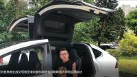 亚洲首席商业成交领袖型演说家彭越明老师助阵复大华韬会周年庆