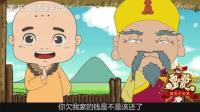 老赖欠钱不还, 佛祖这番话说的太有道理了!