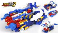 爆裂飞车3 合体弹射系列 御星神 双车合体 弹射空翻变形玩具车 鳕鱼乐园