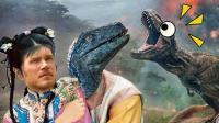 用《还珠格格》的方式打开《侏罗纪世界》!