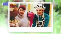 金龟子和何炅主持蘑菇屋版聪明屋, 黄磊彭彭大华等人充当小朋友