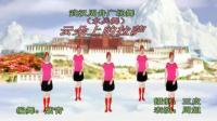 武汉周舟广场舞(水兵舞)《云朵上的拉萨》