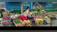 小学生去买水果, 可这样的举动把阿姨气坏了