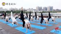 禅音瑜伽 韩城