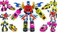 超级速度警察5阶段战斗变形金刚  骑士火龙凤凰汽车形状合并组合合体玩具