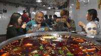 重庆江湖菜, 油多, 盐多, 味精起坨坨! 听地道重庆人的美食点评!