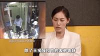 王宝强马蓉昨日判决后首发声明