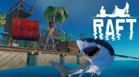 建造自给自足的木筏和鲨鱼作斗争 | Raft #1