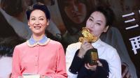 演员惠英红自曝早年家庭穷困潦倒 作打星经常负伤拍戏