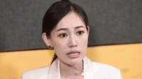 马蓉最新视频采访, 20字质问王宝强引争议, 律师直言看不下去了