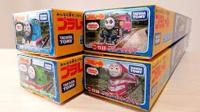 托马斯小火车玩具开箱视频 2018第1季 托马斯和他的朋友们动画片