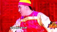 杨树林扮五阿哥上演《还珠格格外传》笑的上不来气