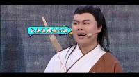 张碧晨、吴昕唱泰文版《射雕英雄传》主题曲, 吴昕还是很有实力