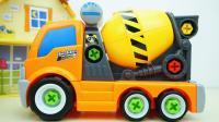 可拆卸的搅拌车儿童益智玩具