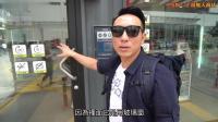 台湾老哥上海体验全自动无人超市! 太酷啦, 空无一人也能买单