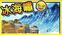 6种毁灭的海啸
