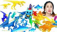 魔幻恐龙车神玩具 全部恐龙家族对抗加勒比海盗偷恐龙贼大眼鱼龙森林龙异齿龙 雪晴姐姐