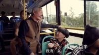 公交车上大爷说自己有超能力, 我不信却被大爷骂了