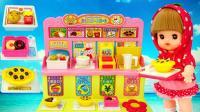 咪露妹妹的快餐店过家家儿童玩具故事