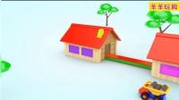 亲子互动游戏, 学习儿童卡车玩具的颜色和形状