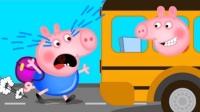 佩佩猪用培乐多变魔术  粉红猪小妹手工DTY汽车
