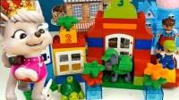 儿童益智积木拼装玩具  狗狗巡逻队灰灰的漂亮房子