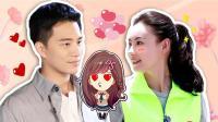 《如果爱》大结局陆阳万嘉玲甜腻在一起?