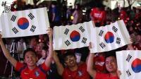 """韩国美女主播: 看球""""啤酒和炸鸡"""" 更配"""