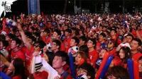 韩国球迷观赛场景: 万人广场, 惹不起的应援!