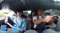 这个台湾腔的教练真的有毒哈哈哈哈哈
