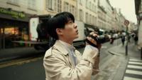 刘昊然。最本土的巴黎