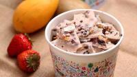 十二星座最喜欢吃什么味炒酸奶? 天蝎座最美味!