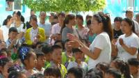 """2017.05.27 郏县薛店镇洞子沟育英学校迎""""六一""""文艺汇演"""