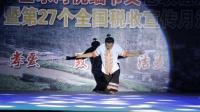 2018年金水河伉缅节(晚会)17
