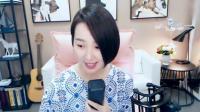 刘老根演员梁红, 翻唱庄心妍的《爱囚》用心用情在唱, 感人至深, 有点扎心