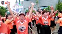 吉州区微马跑步协会成立一周年庆典