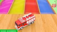 校车消防车警车卡车穿过彩虹池涂色 家中的美国学校