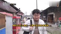 韩国人在成都喝茶, 感叹: 这里的人都好幸福, 非常羡慕