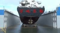 刚造好的万吨巨轮, 是如何下水的? 真不是你想象的那么简单!