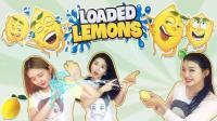 听动物的叫声来传柠檬吧 猜猜哪个是喷水柠檬的趣味游戏 新魔力玩具学校