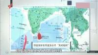 太阴险日本下血本帮印度建高铁原来背后隐藏巨大阴谋